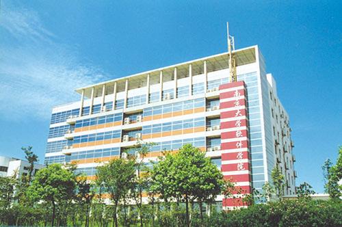 南京大学软件学院_南京软件大学_南京大学软